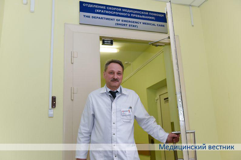 заместитель главврача по медчасти Борис Пискун.