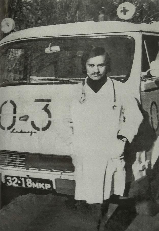 Фельдшер 21-й подстанции скорой помощи Александр Подрабинек (родился в 1953 году), середина 70-х. Фото из книги Подрабинека «Диссиденты».