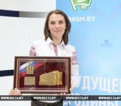 Анастасия Лапко