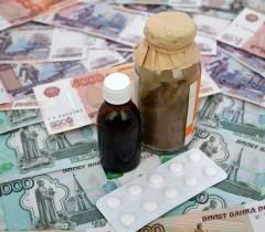 В Подмосковье Минздрав будет оплачивать лекарства только в случае их эффективности