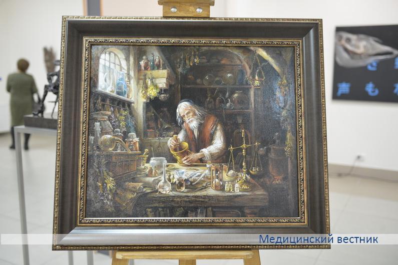 Аптекарь Йозеф. Картина Лидии Лозовской.