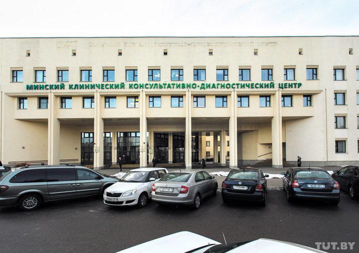 Городской центр мужского здоровья открылся на базе Минского консультационно-диагностического центра
