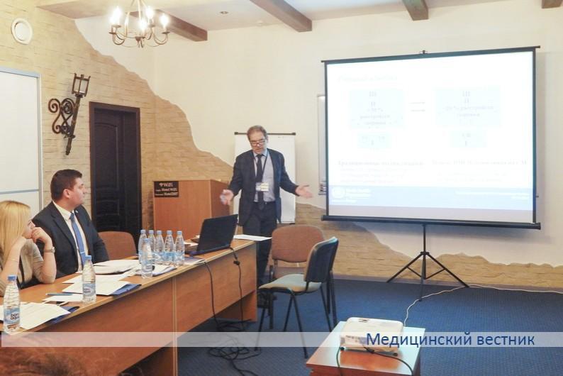Консультант Европейского центра ВОЗ по первичной медико-санитарной помощи Арнольдас Юргутис.