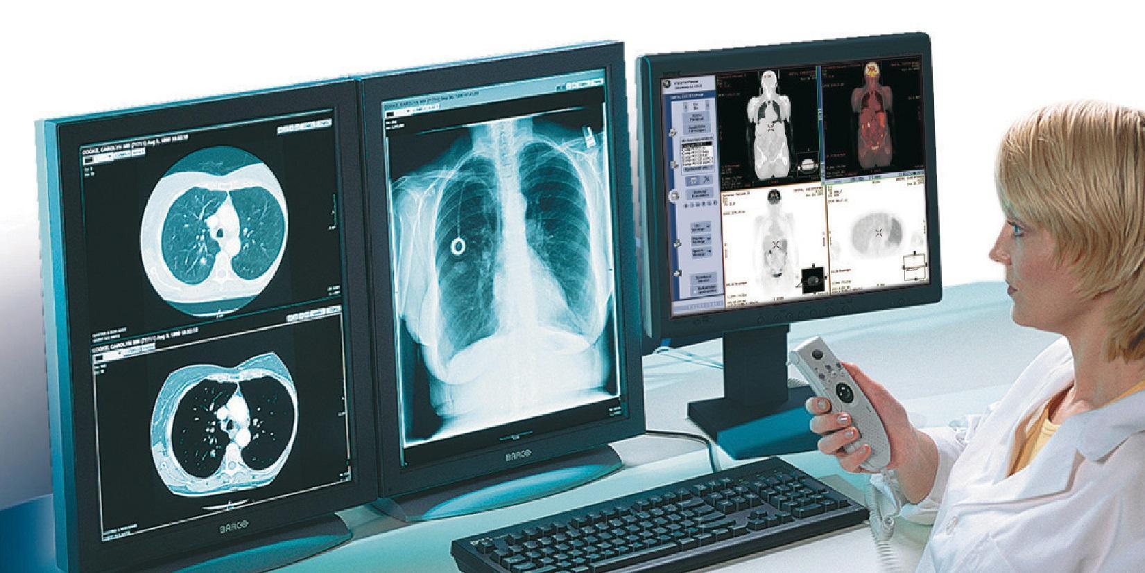 вакансии врач рентгенолог удаленная работа