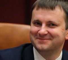 Максим Орешкин, министр экономического развития