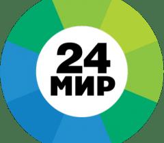 Мир_24