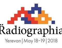Радиография-2018