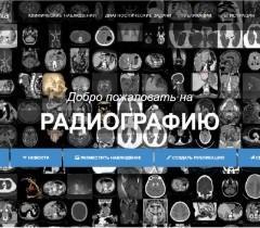 Radiographia
