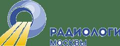 Радиология Москвы