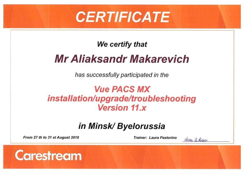 Сертиф обучен Vue PACS MX август 2018 Макаревич