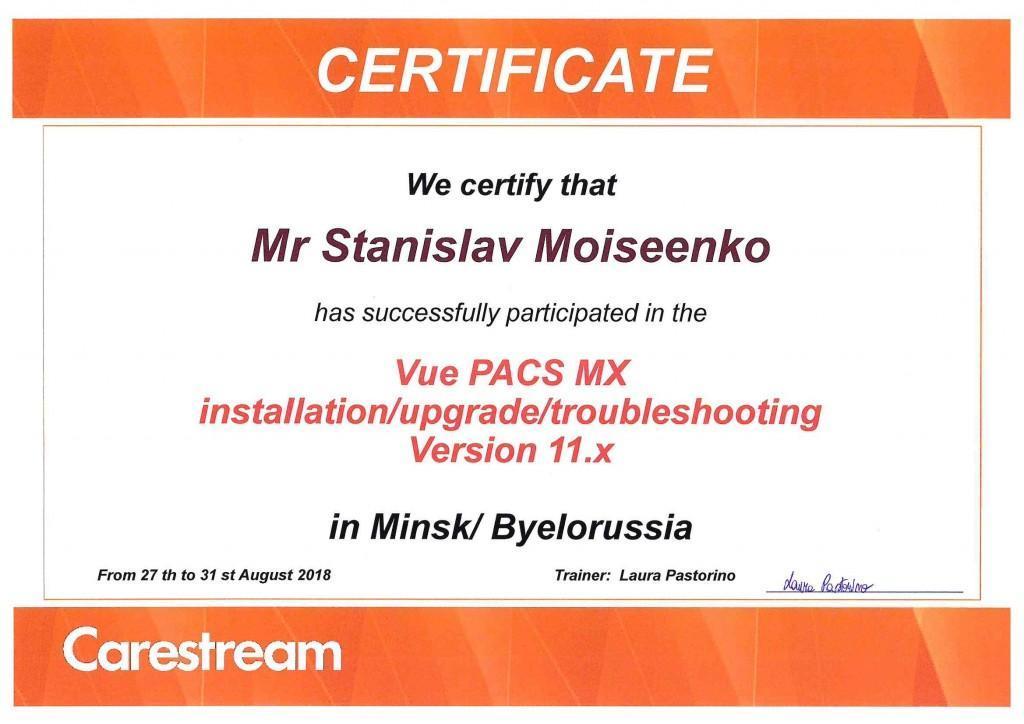 Сертиф обучен Vue PACS MX август 2018 Моисеенко