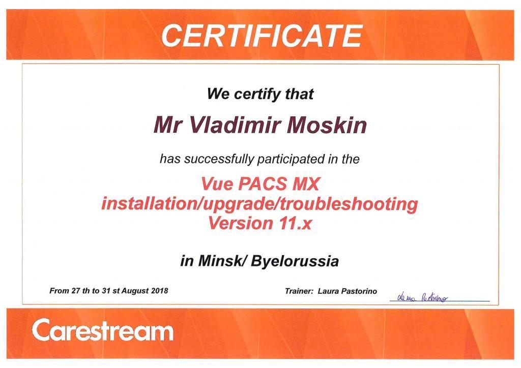 Сертиф обучен Vue PACS MX август 2018 Моськин