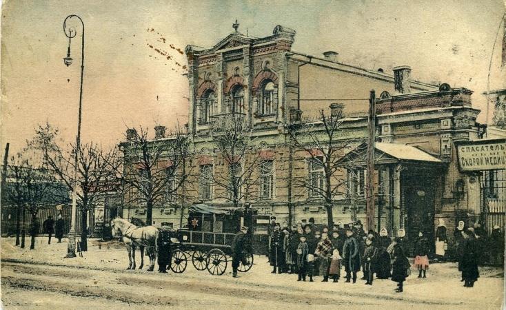 Общество скорой медицинской помощи на улице Владимирской, 33