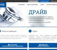 drivems_web