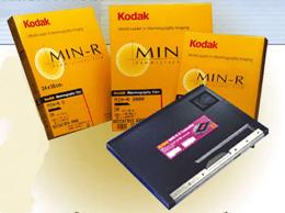 Kodak Min-R