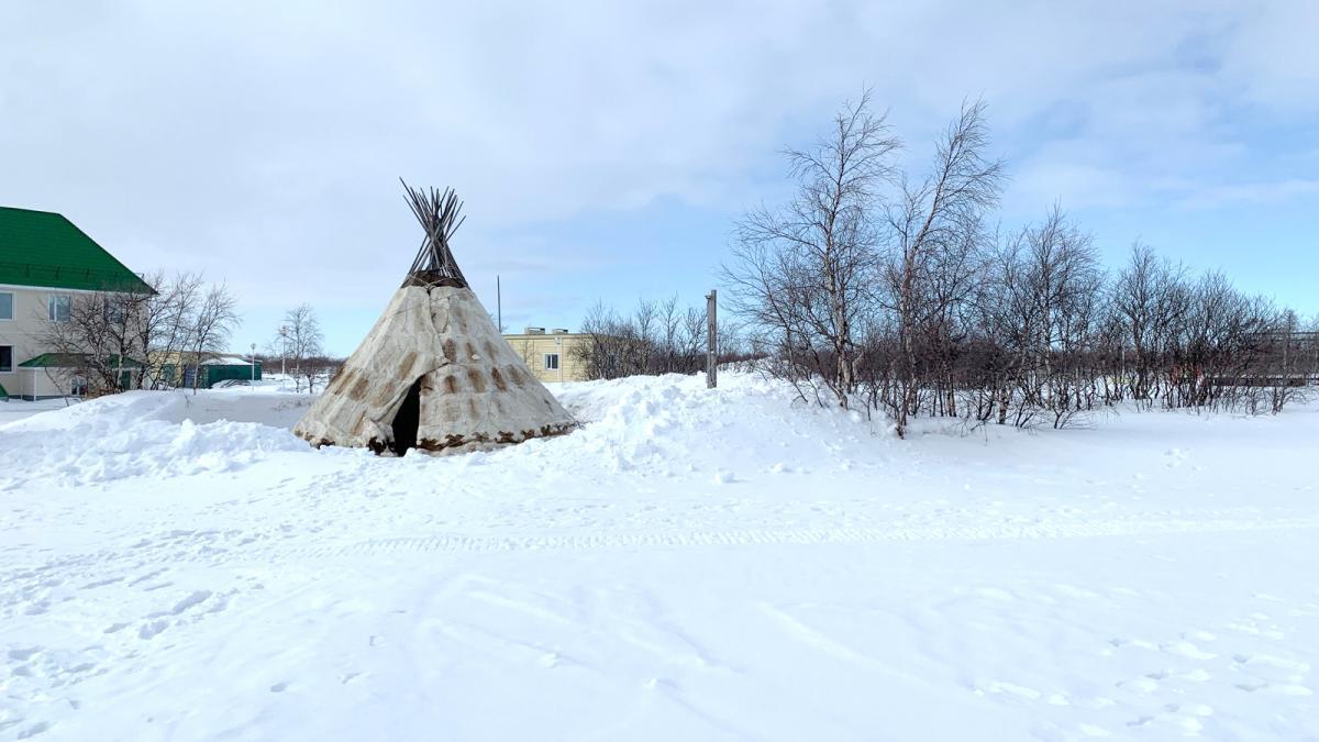 Чум - традиционное жилище коренных народов Севера