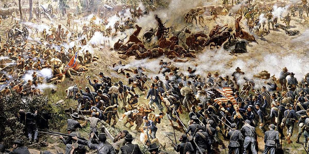Битва за Атланту